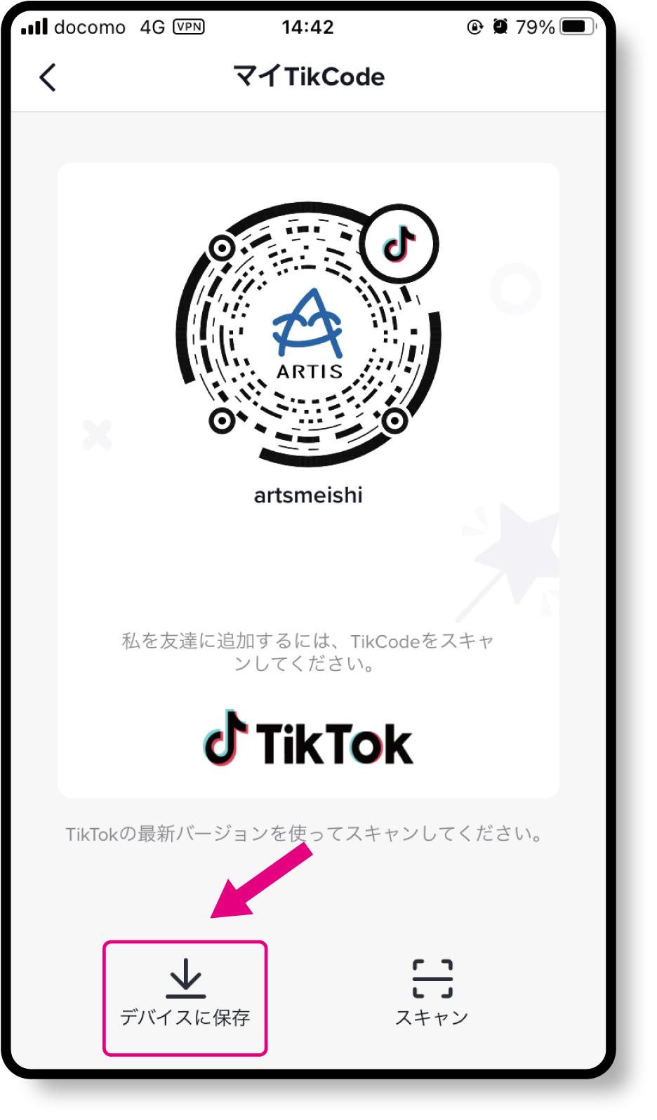 TikCode