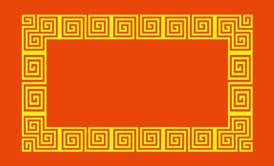 中国 雷紋