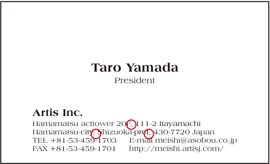 名刺デザイン番号9015