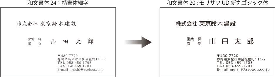 名刺デザイン番号0101