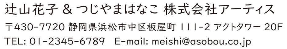 モリサワ 教科書体細字