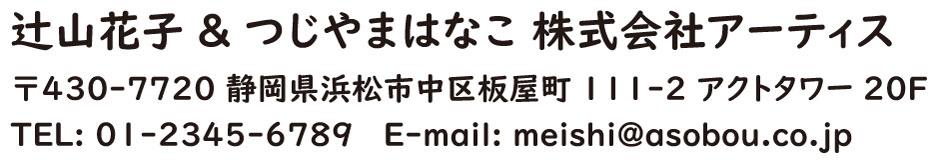 モリサワ 教科書体太字
