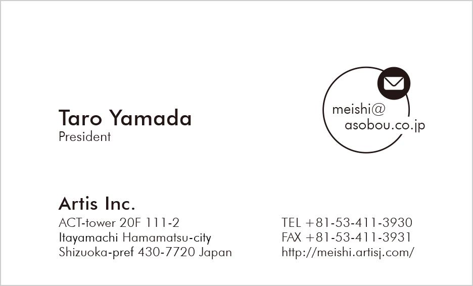 名刺デザイン番号9026