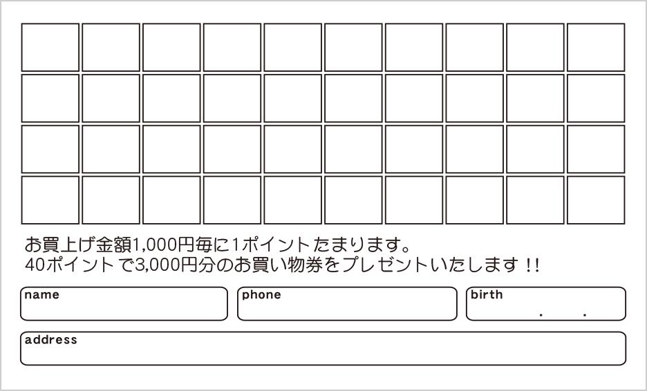 名刺デザイン番号9036
